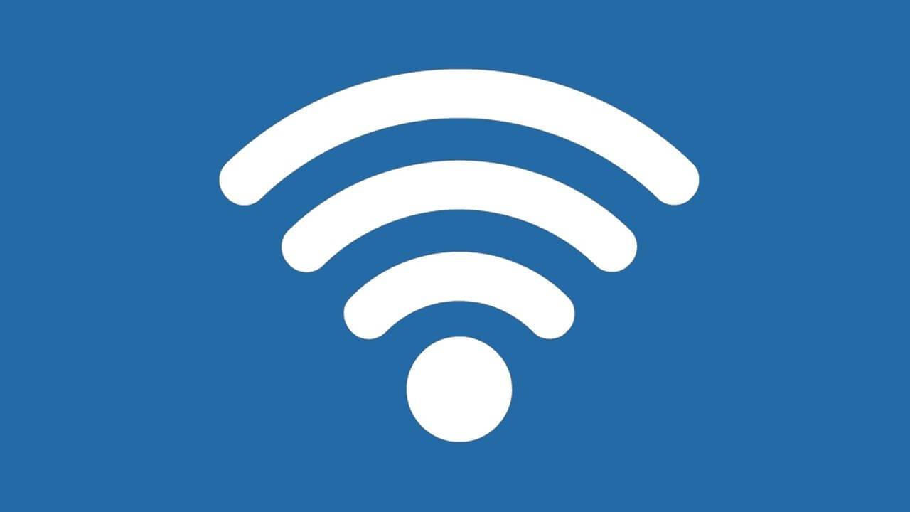 青色をバックにしたWi-Fiの絵画像