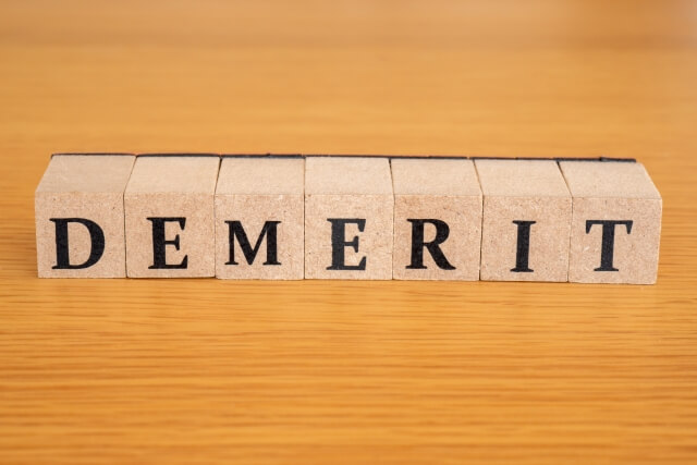 木製のブロックにデメリットの文字