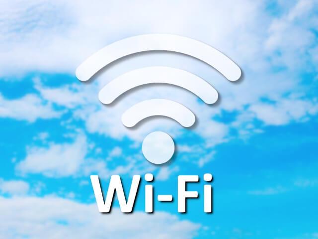青空にWi-Fiの記号
